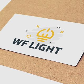 verlichting_wervershoof_logo